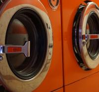 A row of washing machines in a launderette